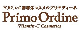 ビタミンC誘導体化粧水のプリモディーネ公式サイト